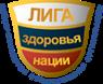 Liga_Zdorovie_Natciy-grad-blue